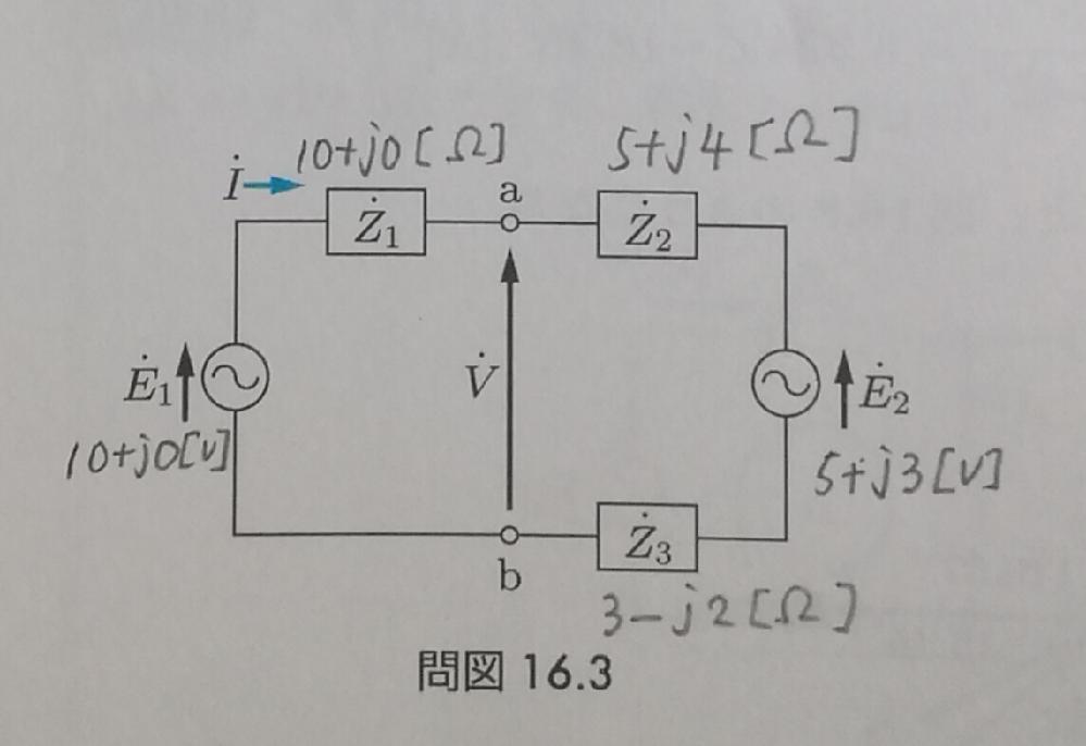 電気回路の問題です。写真の問題のVのフェーザ表示の求め方がわかりません。Iのですがフェーザ表示は求まりました。どなたか回答解説お願いできないでしょうか?V=7.69∠14.7°[V]です