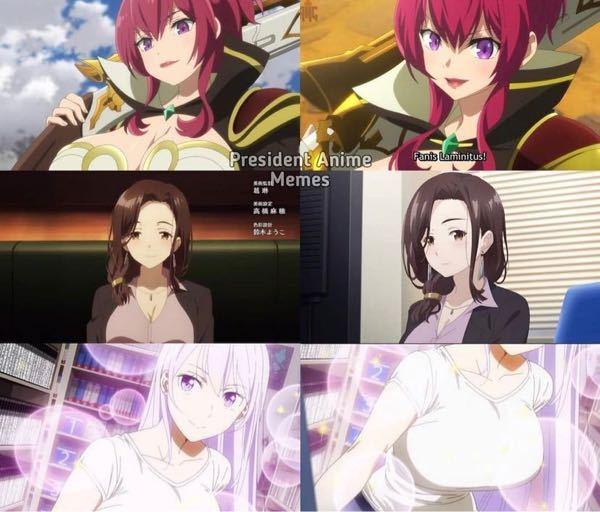 このアニメの名前わかる人いますか?? できれば3つ全部教えて欲しいですm(*_ _)m