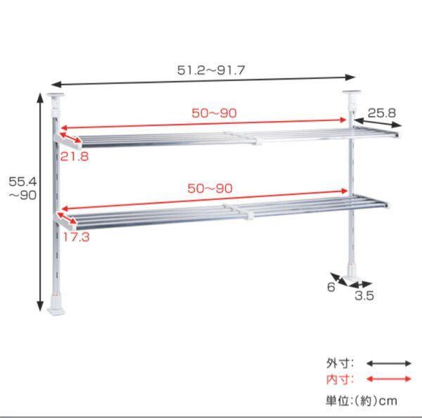 画像のキッチン用突っ張りラックを使っているのですが、引っ越し先のキッチンでは棒を伸ばしきっても高さが3cm足りないことわかりました。 何か上下に挟むなどして使えるようにしたいのですが、何かいいも...