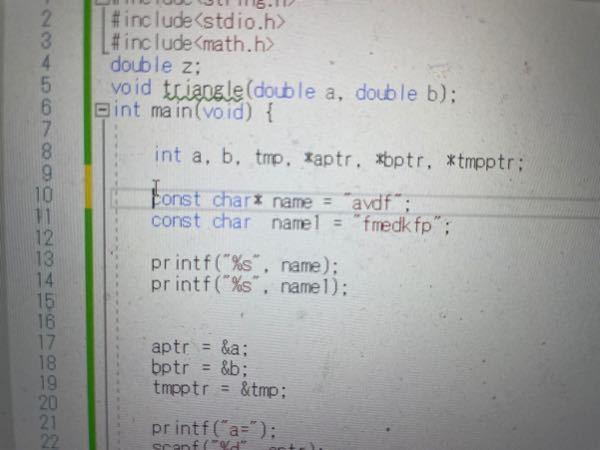 C言語で10行目から14行目について、 実行結果はnameしか出てきませんでした。 疑問があります。 1.nameの実行結果はavdfと出てきたのですが、 なぜ、char型の配列でもないの...