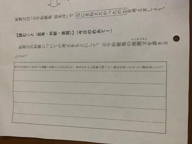 明日提出の国語の課題で古今和歌集の推薦文が全然分かんないので分かる方居たら教えてくれたら助かります。