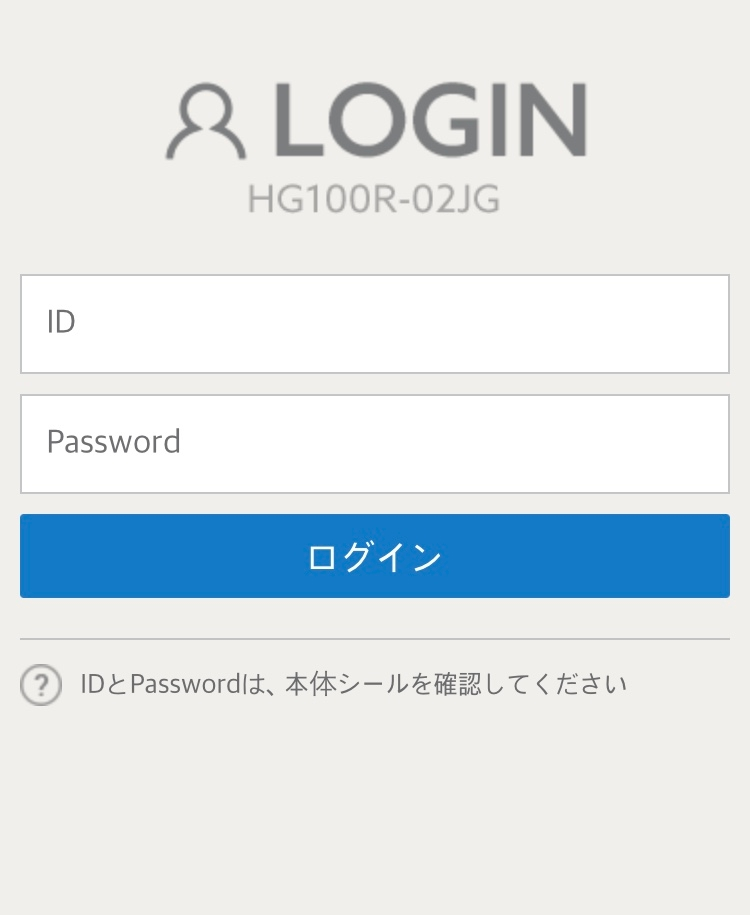 Nintendo Switchにて撮影した写真をiPhoneに送るためQRコードを読み込んだところ、下記画像のような画面が表示されました。 IDやらパスワードやら書いてありますが、何のことか検討もつきません。今まではなんの問題もなく画像を送れていたのですが…。 どうしたら画像がiPhoneで受け取れるようになるのか教えていただけますと幸いです。 宜しくお願いいたします。
