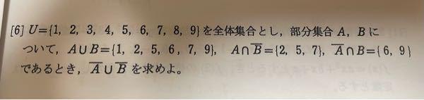 至急お願いします! 解説、答えを教えてほしいです。