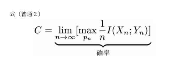 LaTeXでこの関数を表示させたいのですが、maxの下のPnの付け方がわかりません。教えていただけると幸いです。