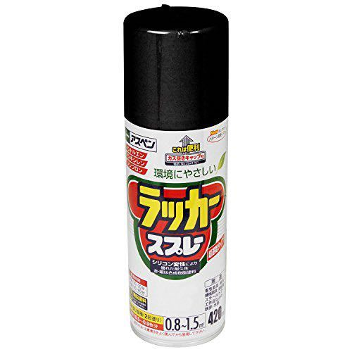 このラッカースプレーを使って、スーパーカブを塗装しようと思ってるのですが、これに合うプラサフ?サーフェイサーってどれを買ったらいいですか?よろしくお願いします。