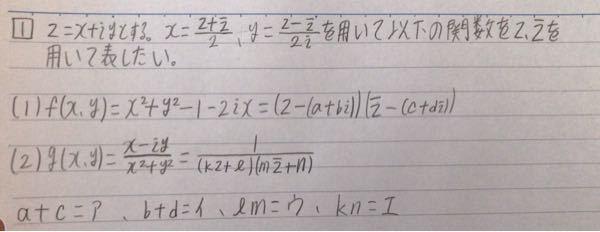 この問題を解ける方いましたら教えて欲しいです。よろしくお願いします。ア、イ、ウ、エには何が入りますか?