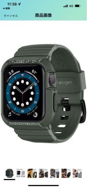 Apple Watch Series 7 (45㎜)についての質問です。 Apple Watch Series 6に比べApple Watch Series 7は画面の表示領域が44㎜から45㎜になりったのはわかったのですが、ボディのサイズ自体は変更がありますか?その他外観(ボタンの配置等の変更)はありますか? Apple Watchのバンドではなく一体型のケースを装着しようと思ってるのですが、Apple Watch Series 6対応の一体型ケースを買ったらseries7対応しますか? 保護フィルムもseries7対応商品が増えるまで待つべきでしょうか? 又以前から使用しているApple Watch Series 3との使い分けでおすすめはありますか? そもそもApple Watchの2台使いは必要ないでしょうか? 長くなりすみません、ご教授いだだけると幸いです。 写真はこのような、バンドを購入しようとおまっています。お願いします。
