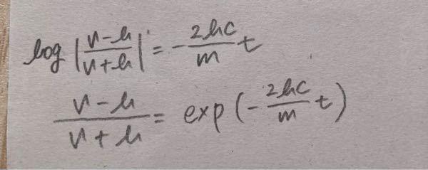 ここからv=の式にできません!教えて下さい ♂️