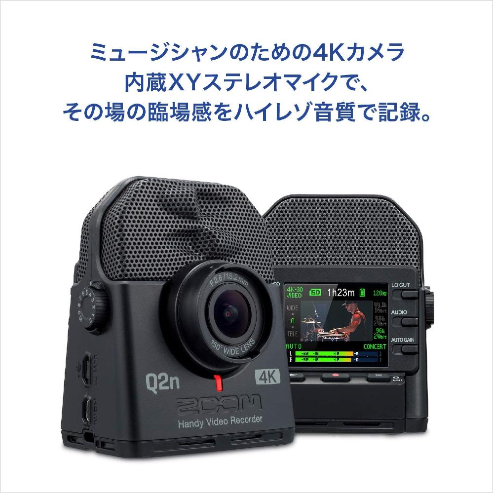 zoom Q2n-4K をWEBカメラとして使用中、本体にセットしたmicroSDへも同時記録することは出来ますか?