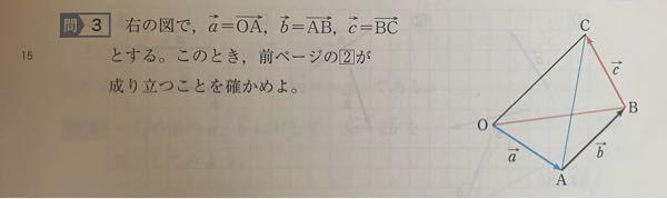 【至急お願いします】【高校数学B】 教科書の問題なのですが、解説や回答が乗っていなくて答え合わせが出来ないので、回答や解説など書いてくださるとありがたいです。 問題文中の「前ページの②」は、結合法則です