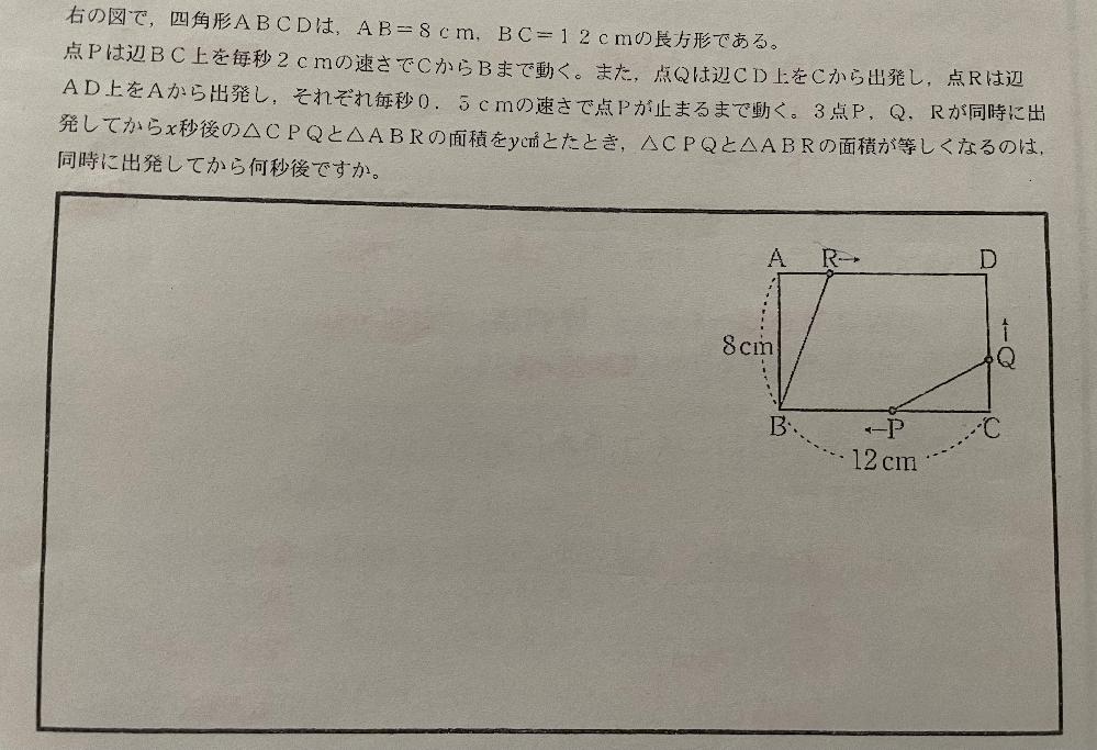 数学 関数 こちら教えてください