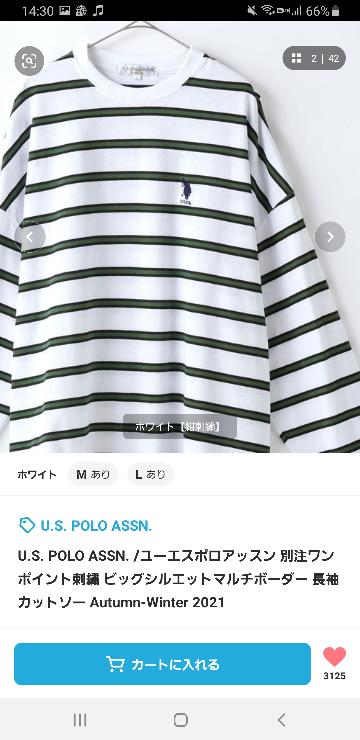 メンズコーデ こういうボーダー長Tシャツにあうアウターってなんですか?どういうコーデすればいいですか?