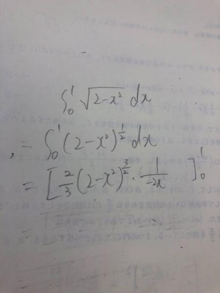 高校数学 これって微分したら元に戻りませんか?