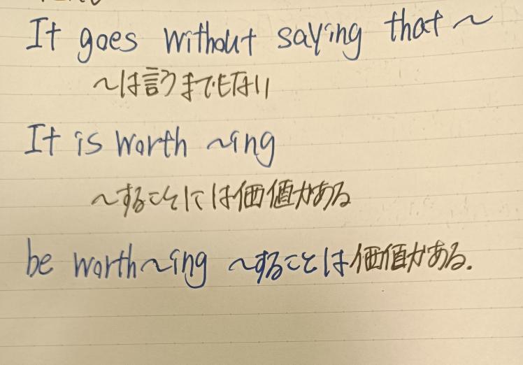 ここにある英文の例文教えて下さい。