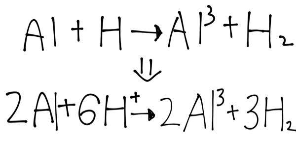 化学基礎 なぜ2Hにするだけではダメなのですか?