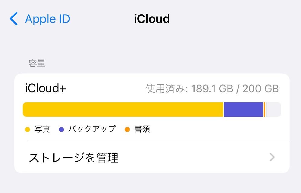iCloud上に保存してある画像(写真やビデオ)をiPhone本体に保存する方法を教えてください。 今まで撮った画像はもちろん、今後撮る写真やビデオもiPhone上に保存したいです。 検索してもよくわかりませんでした。 iCloudがいっぱいになり困っています。 iPhoneは容量がたくさんあります。 どなたかわかる方教えてくださると嬉しいです。 どうぞよろしくお願い致します。