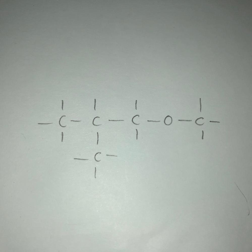 この化合物の名前はなんて言えばいいでしょうか??