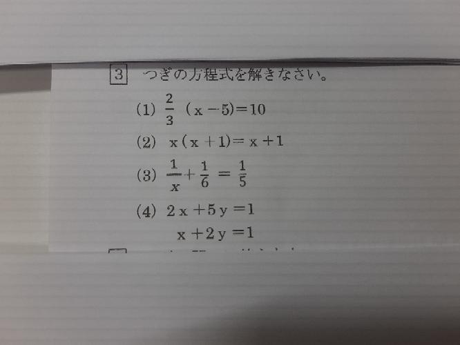 回答と解説を宜しくお願いします。