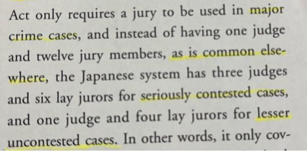 本の中で、lesser uncontested cases に「公訴事実について争いがない事件」という訳がついていたのですが、 lesser contested casesでその意味になるのではないかと思ってしまいます。less 自身に否定の意味が含ま れてるから、unがつく必要が分かりません。