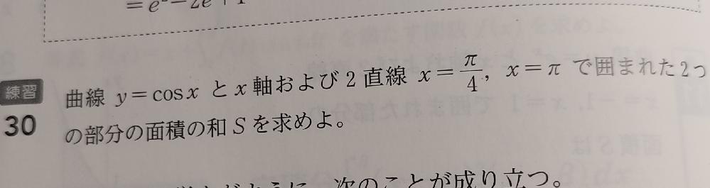 この問題の答えを教えてください。答えが付いていませんでした。