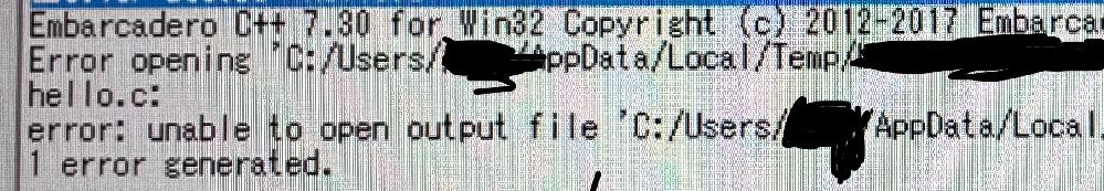 「Clad for Borland」というパソコンのアプリ? を使っているのですが、いざコマンドを入力してもエラーの中にC:/Users/名前(漢字)/AppData/….という感じで出てくるん...