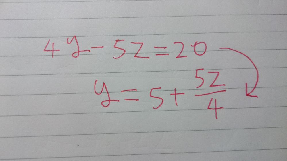この方程式ですが なぜこういう形に変わるんでしょうか?