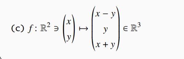 fが線形写像となるかを調べよという問題です。教えてください