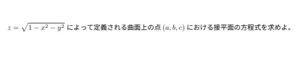 数学の問題で、この問題の解き方が分かりません。 教えて欲しいです。