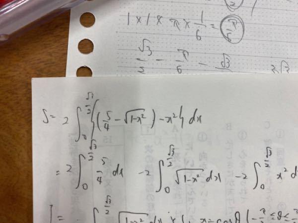 この積分計算の答えが会いません 助けて下さい(><) 数学Ⅲ・積分・置換積分