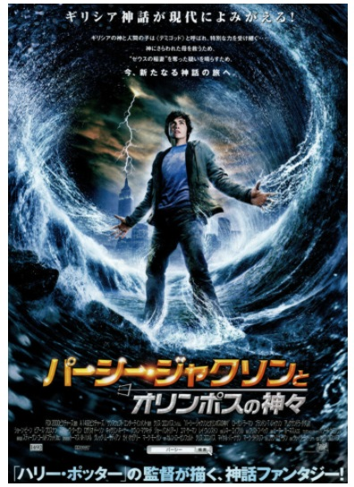 僕が初めて見た3D映画は、 「パーシー・ジャクソンとオリンポスの神々」でした! https://movies.yahoo.co.jp/movie/335196/story/ ですけど、まだ3D映画が出始めたばかりだったのか、 内容(3D)がしょぼく感じました・・・ 3D映画でのオススメを教えて下さい!