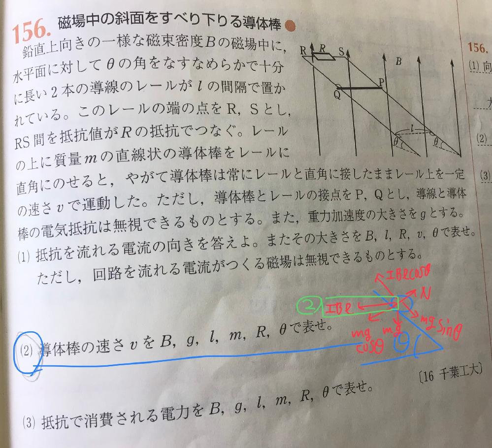 高校物理、磁場の質問です。 (2)についてなのですが ①なぜこの問題は力のつり合いを考えるのですか。そう分かった理由を教えてください。 ②右の図のF=IBLはなぜ左方向かが分かりません。問題文中の分かる箇所を教えてください。よろしくお願いします。