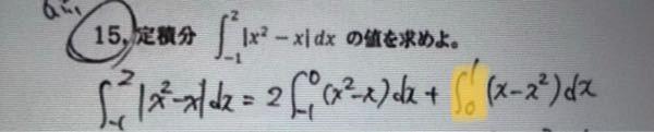 なぜ∫0→1になるんですか? 解説お願いします。