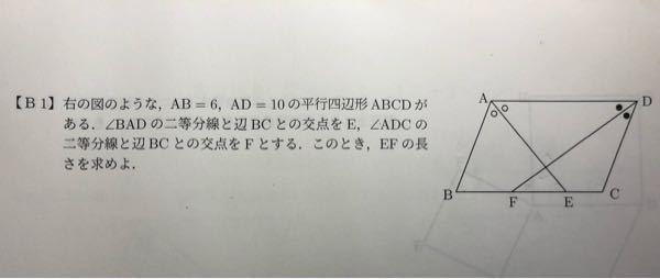 中二数学です。 この問題がわかりません! お願いします(o_ _)o