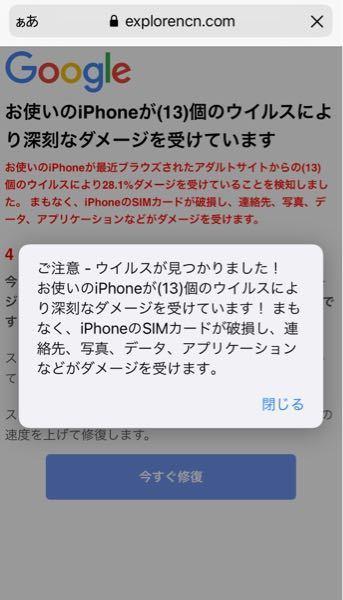 これは詐欺ですか?? このアプリに誘導されました https://apps.apple.com/jp/app/pur%D0%B5s%D0%B5cur%D0%B5-r%D0%B5liabl%D0%B5-cl%D0%B5an%D0%B5r/id1586694558