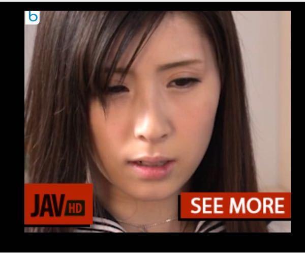 この女優はだれですか?