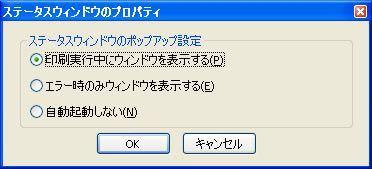 パソコン ポップアップウィンドウ?が消えた 画面上にこういうポップアップがでて邪魔だったので右の方にやったら画面上から消えてしまいました。 普通は画面の最大右にやってもちょろっと選択できるところが残って動かせるのですが、今回は見当たりません どうしたらいいでしょうか