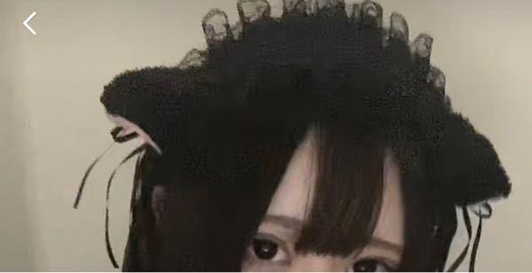 至急です!こういう前髪を良くしているのですがこの前髪はなんて言う前髪なんですか?Googleで調べようとしても検索ワードが、思いつかず、、