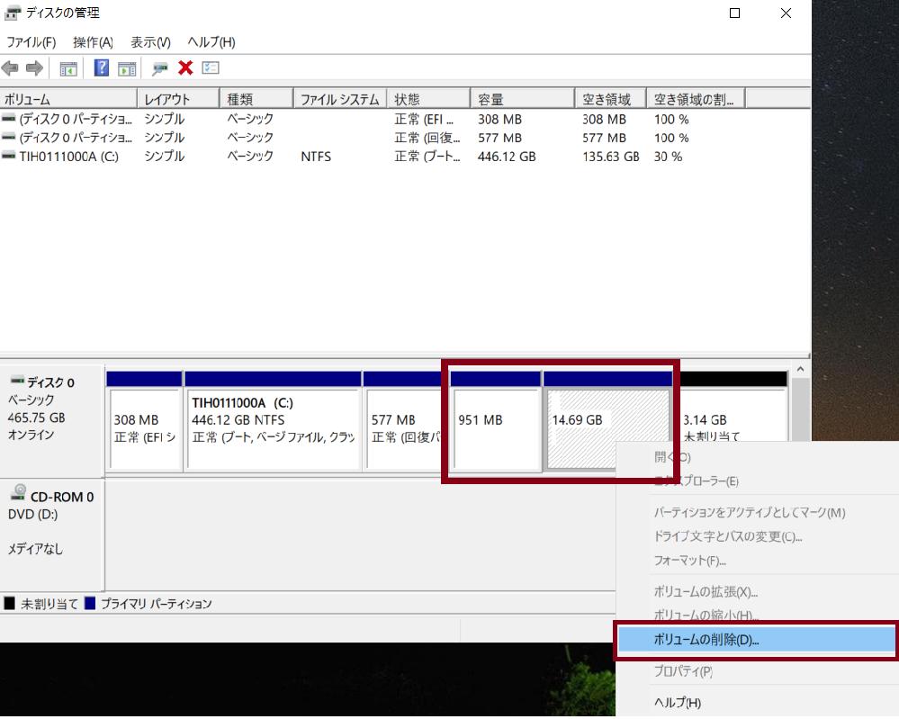 「ディスクの管理」画面を見たら、容量だけのパーティションがふたつありました。 これって何なのか検索しては見ましたが、答えを見つけることができませんでした。試しに右クリックして見たら「ボリュームの削除」ができそうですがしていいものでしょうか?(画像添付)Cドライブの容量を有効に使いたいと思っています。詳しい方がいらっしゃいましたら教えて下さい。宜しくお願いします。