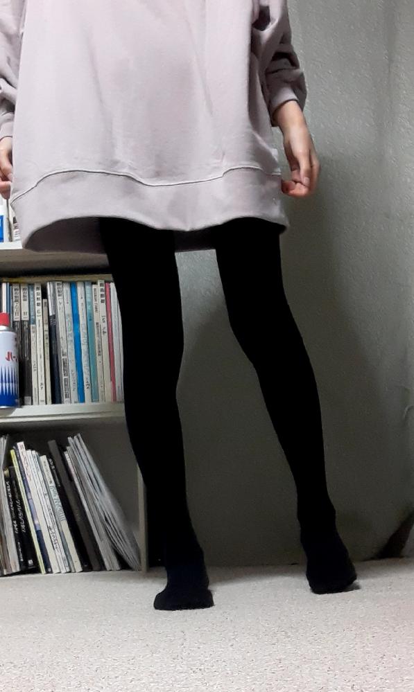 この足どう思いますか?