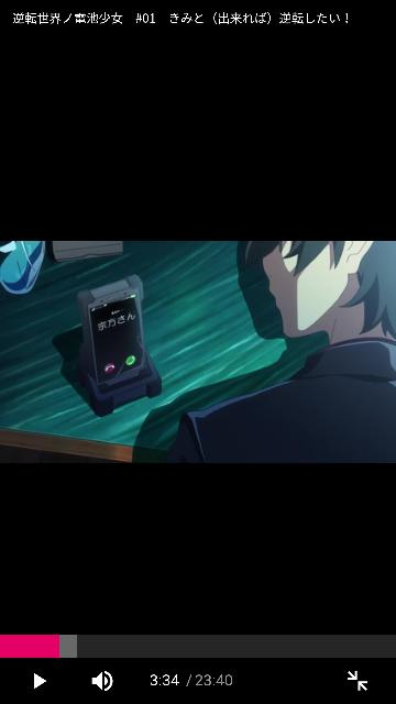 聞き取れないセリフお願いします 逆転世界の電池少女一話 ○○○○でも細道さんのスマホずっと鳴ってましたよ が聞き取れません!お願いします! ワイヤー?と聞こえますが意味不明です!