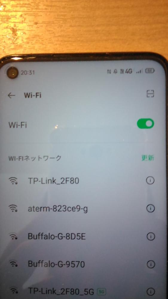 oppoの携帯です アンテナは問題ないのですが 写真のようにonにしても未接続 と表示されますがなぜでしょうか? オフから未接続になります この表示でも問題ないでしょうか?