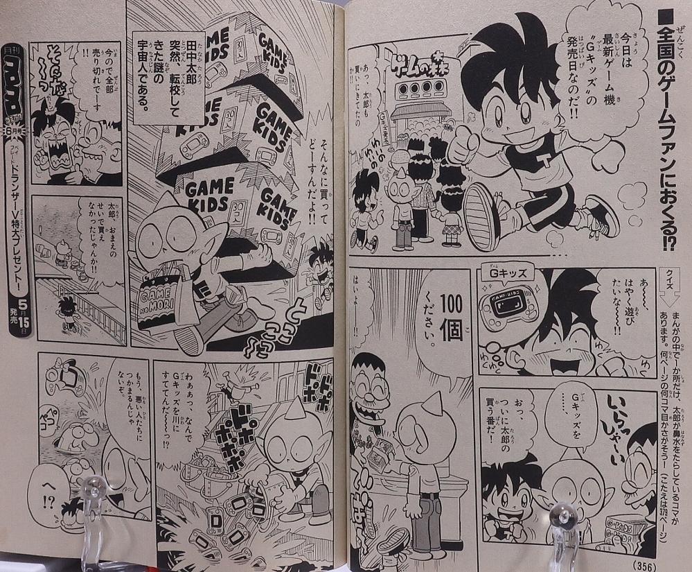 「うちゅう人田中太郎」の太郎の悪行の中で1番許せないと思っている悪行を教えてください。 ちなみに私はタカシの前に並んでいた太郎が最新ゲーム機を100個買い占め(しかもそれで売り切れ)、川に捨てた事です。 ついでに店長が買い占められた事に全く驚かなかったどころか笑顔で対応した理由も考察してください。