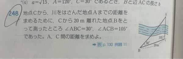 至急でお願いします!!! この問題の解き方を教えて下さい。 答えは10√2 です。