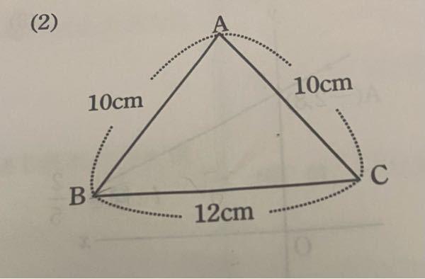 中3数学です。この問題の面積の求め方を教えてください。