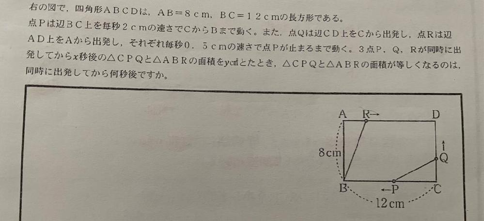 至急! 数学 関数の問題です。 こちらの問題わかる人教えてください。
