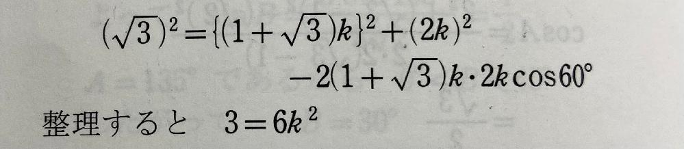 この過程を詳しく教えて下さい。