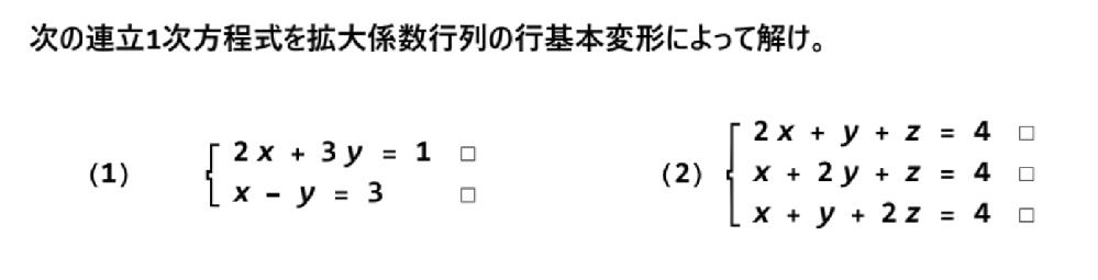 この画像にある、課題2(B)の(2)の解法を教えていただきたいです。