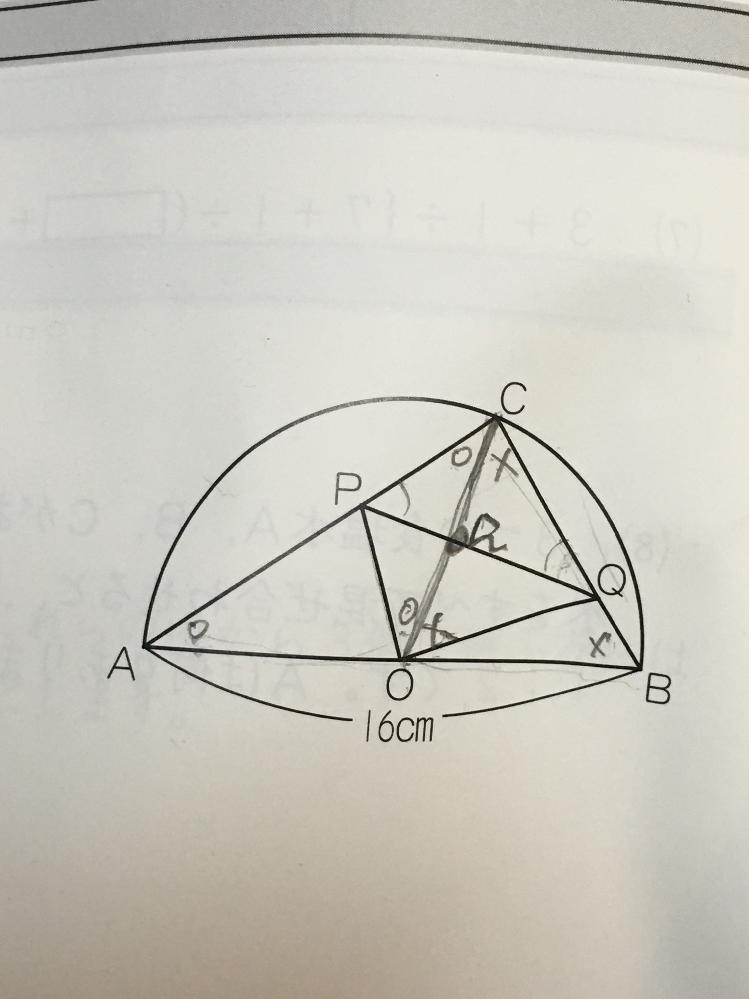 以下の問題の解き方を教えてください。 中学受験の問題です。 図のような半円の円周上にCをとると、三角形ABCの3つの辺の比がBC:AC:AB=3:4:5となりました。また、点Cを辺ABの真ん中の点であるOと重なるように折り返します。このとき、PQの長さを求めなさい。 解説には三角形CPRと三角形CRQと三角形ABCが相似だと記載されているのですが、どうしてこの3つの三角形が相似と言えるのかがわかりません。そのあたりを詳しく説明して頂けると助かります。