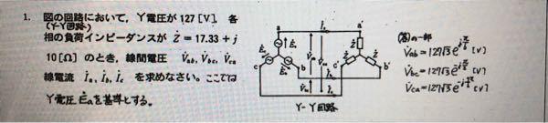 【至急です】電気回路の問題でご質問があります。写真のように回路が入り組んでいる場合はどのように解けばよいのですか? 解説よろしくお願いいたします。