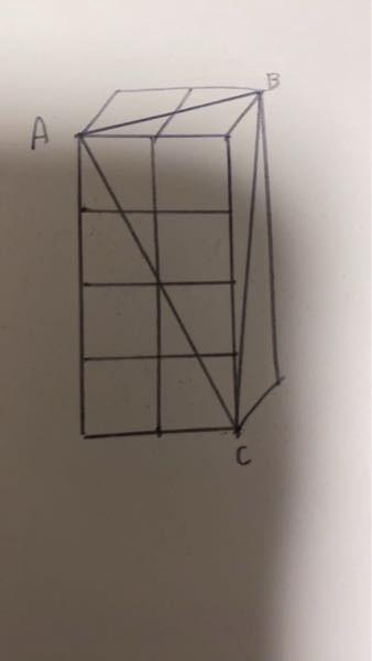 この立方体8個を線に沿って切断したら切ったあと何個にバラバラなるりますか?僕は14個なったんですけど間違ってるかもしれないのでお願いします。